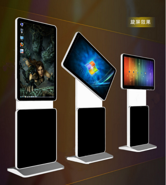 For u 42 Inch Rotatable stand display