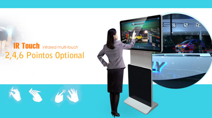 For U stand rotate display option touch function